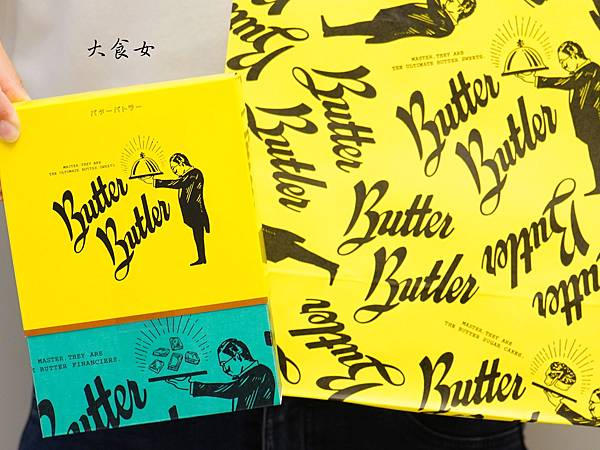 台北美食 Butter Butler 台北甜點 信義區美食 台北下午茶 台北伴手禮 日本美食 微風南山美食