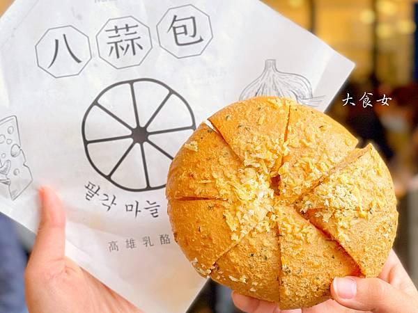 台北美食 懿品乳酪菓子手造所 中山站美食 台北麵包 台北下午茶 八蒜包 高雄美食