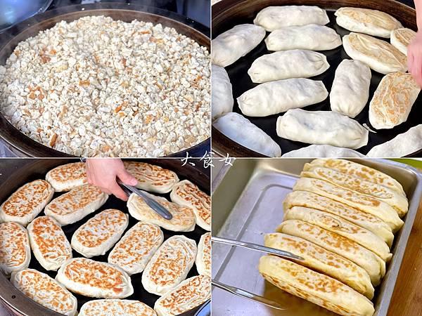 台北美食 周家豆腐捲 國父紀念館美食 台北東區美食 台北早餐 台北平價美食 台北包子