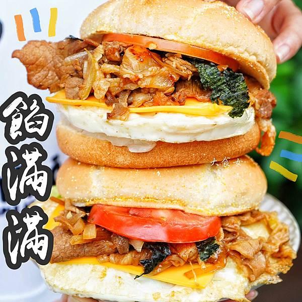 Q Burger 台北美食 台北早餐 台中美食 桃園美食 板橋美食 台南美食 信義區美食