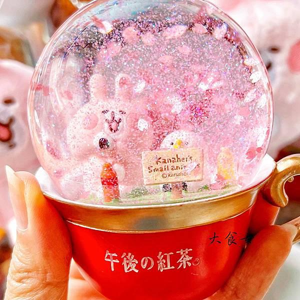 台北美食 午後紅茶 卡娜赫拉水晶球 超商美食 台南美食 高雄美食 桃園美食 宜蘭美食 7eleven