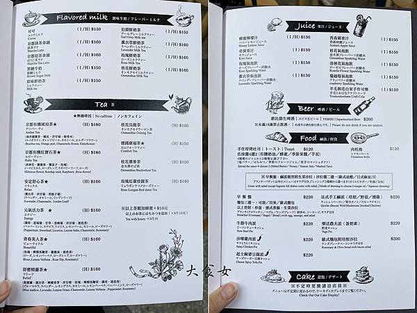 台北美食 羊毛與花 ‧ 光點 中山站美食 台北咖啡廳 台北早午餐 台北下午茶 中山站下午茶 台北甜點