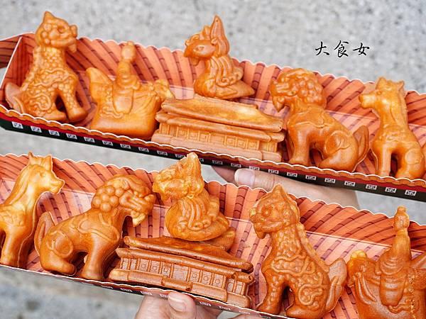 台北美食 紅玉滿赤心雞蛋糕 中正紀念堂美食 台北下午茶 台北甜點 台北雞蛋糕 台北排隊美食