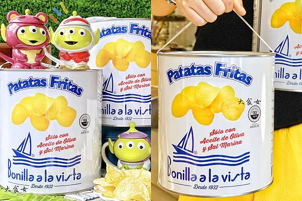 台北美食 Bonilla a la Vista 油漆桶洋芋片 宅配美食 團購美食 網購美食 台北下午茶 洋芋片愛馬仕