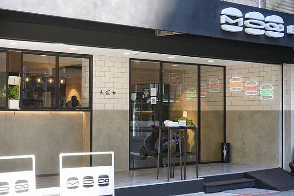 台北美食 Mooo Burger 信義區美食 國父紀念館美食 台北東區美食 忠孝敦化美食 台北早午餐 台北漢堡 台北美式餐廳