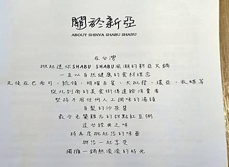 DSC_3390ab