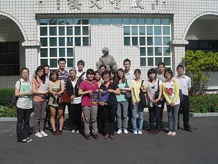 喜樂保育院 弘光科大參訪.JPG
