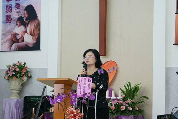 新任執行長林玉嫦發表基金會展望