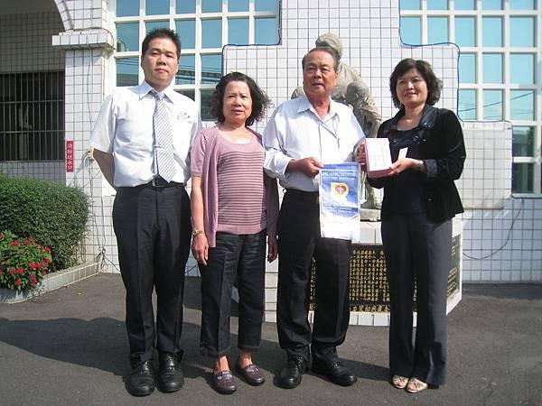 三永電熱機械股份有限公司楊永吉董事長及其家人