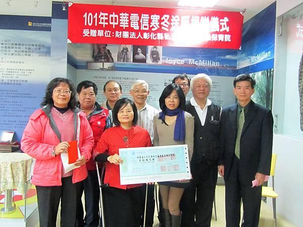 中華電信職工福利委員回捐贈十萬元給喜樂保育院!