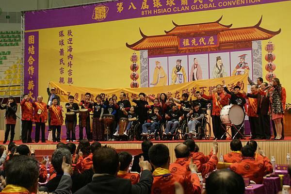 喜樂打擊樂表演 慶祝第八屆環球蕭氏宗親懇親大會