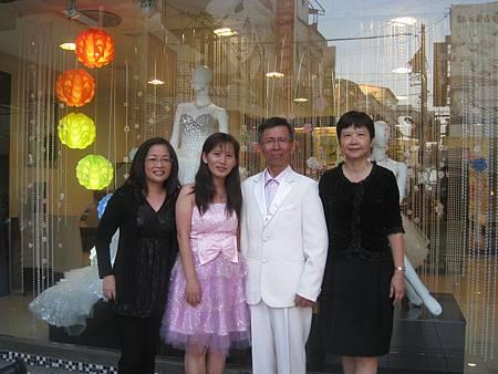 京華數位婚紗館