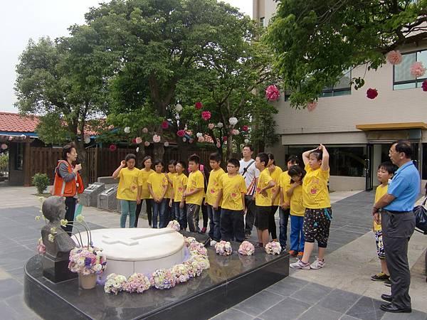 參訪喜樂生命教育園區