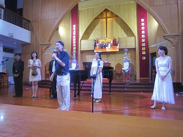 陳明賢牧師及當晚演出音樂家