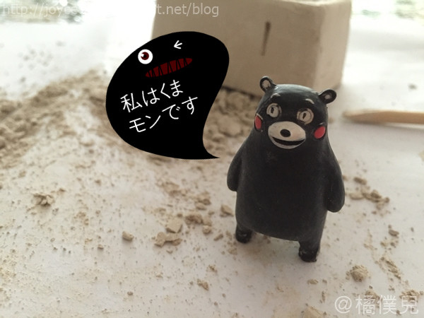 IMG_1414_副本.jpg