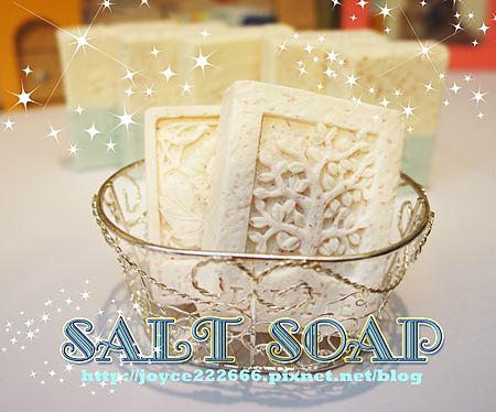 salt soap11.png