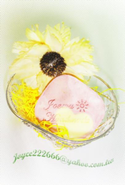 Ham Soap 99.6.26 jpg