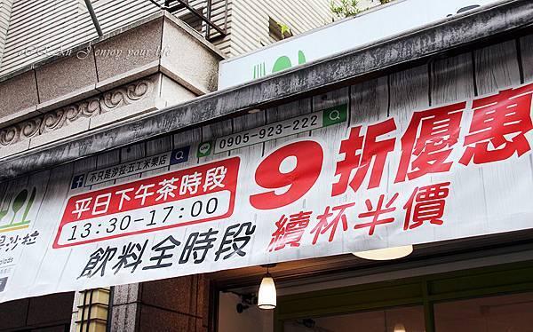 03-不只是沙拉米樂店-新北市親子餐廳.JPG
