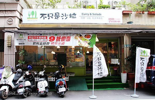 02-不只是沙拉米樂店-新北市親子餐廳.JPG