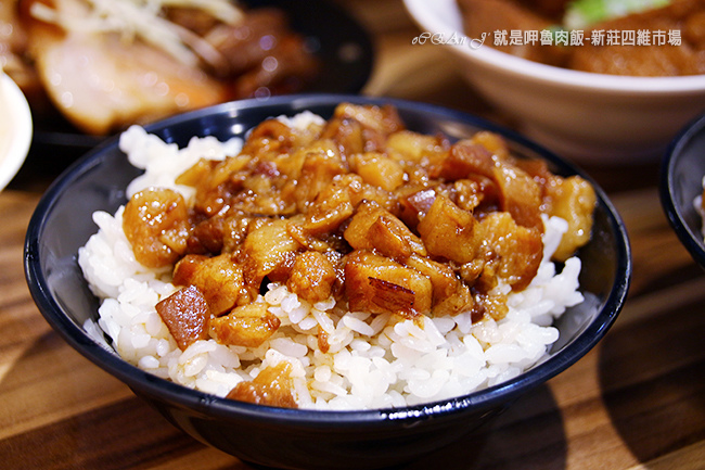 21-新莊美食小吃推薦-就是呷魯肉飯-四維市場