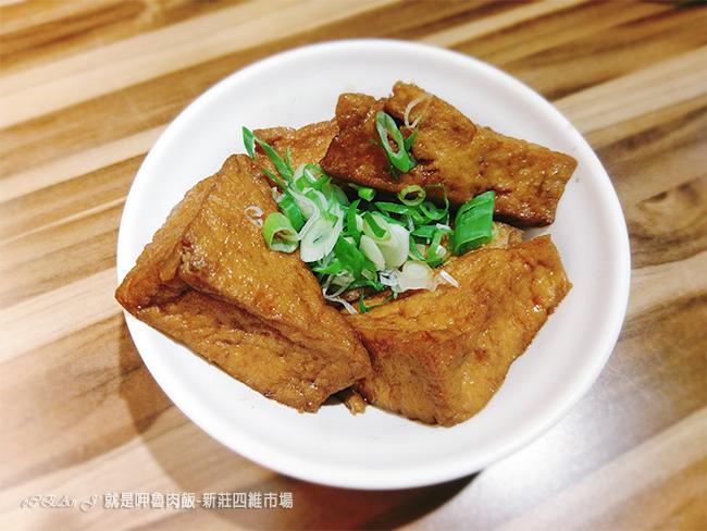 24-新莊美食小吃推薦-就是呷魯肉飯-四維市場
