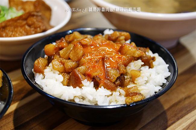 22-新莊美食小吃推薦-就是呷魯肉飯-四維市場