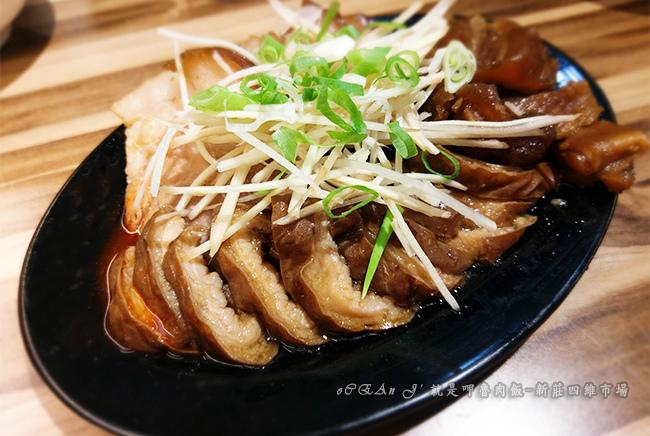 28-新莊美食小吃推薦-就是呷魯肉飯-四維市場