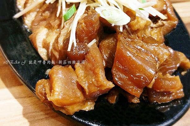 29-新莊美食小吃推薦-就是呷魯肉飯-四維市場