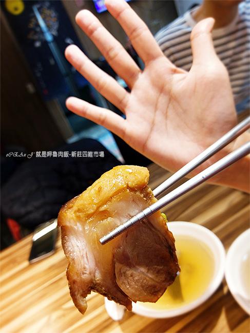 31-新莊美食小吃推薦-就是呷魯肉飯-四維市場