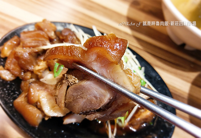 32-新莊美食小吃推薦-就是呷魯肉飯-四維市場
