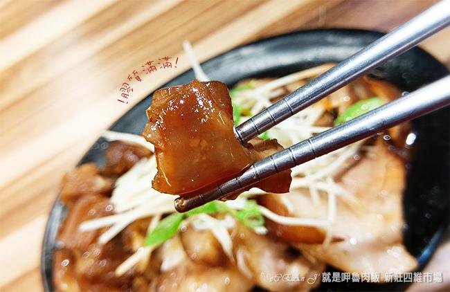 35-新莊美食小吃推薦-就是呷魯肉飯-四維市場