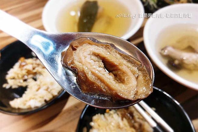 33-新莊美食小吃推薦-就是呷魯肉飯-四維市場