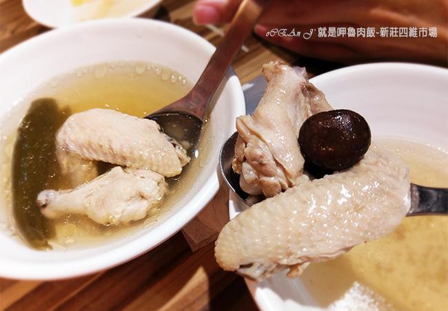 36-新莊美食小吃推薦-就是呷魯肉飯-四維市場