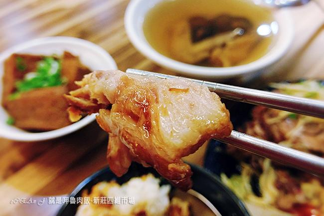 44-新莊美食小吃推薦-就是呷魯肉飯-四維市場