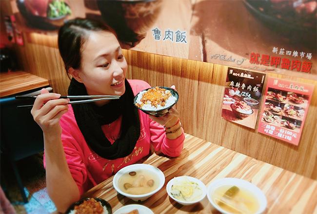 01-新莊美食小吃推薦-就是呷魯肉飯-四維市場
