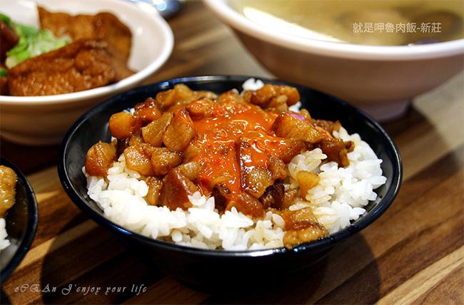 02-新莊美食小吃推薦-就是呷魯肉飯-四維市場