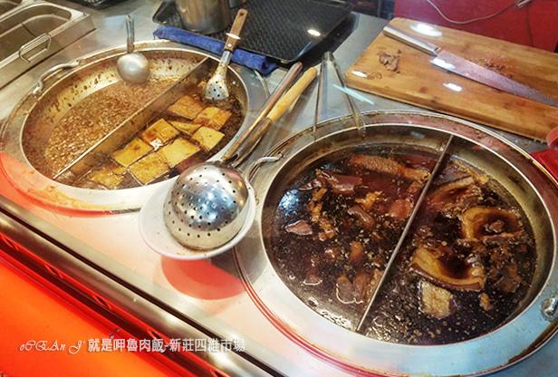 17-新莊美食小吃推薦-就是呷魯肉飯-四維市場
