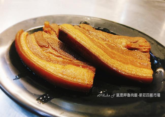 19-新莊美食小吃推薦-就是呷魯肉飯-四維市場