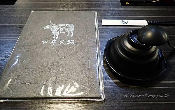 -新莊火鍋推薦-武鶴和牛火鍋-11.JPG