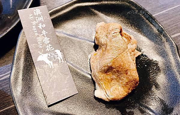 -新莊火鍋推薦-武鶴和牛火鍋-52.jpg