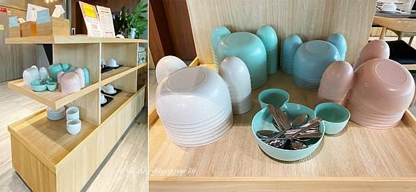 新竹火鍋-新竹百味釜精緻鍋物-20