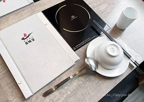 新竹火鍋-新竹百味釜精緻鍋物-24