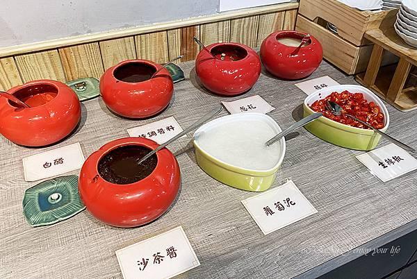 新竹火鍋-新竹百味釜精緻鍋物-23