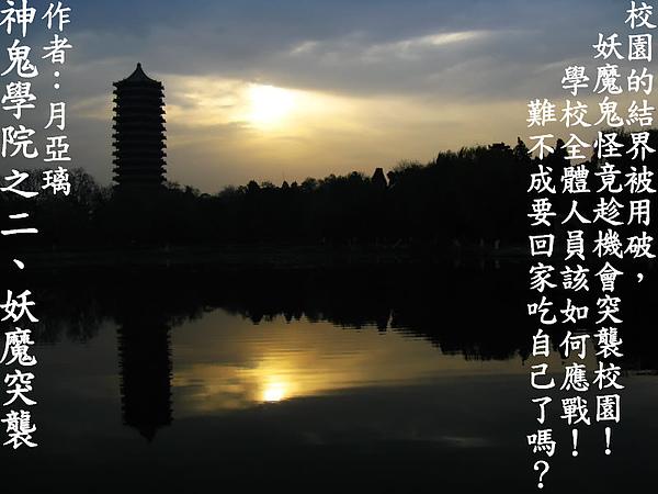 IMG_4369.jpg