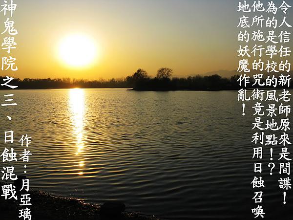 IMG_4991.jpg