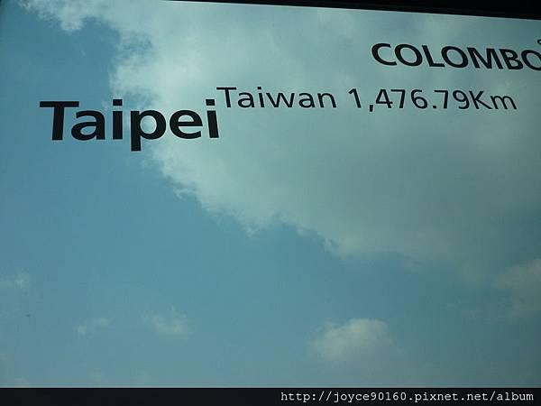 481-在首爾塔的玻璃上找到台北