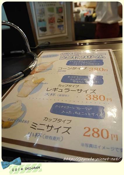P1190615.JPG