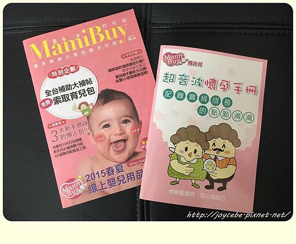 mamibuy-2.jpg