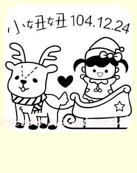2016-01-18 11.52.01.jpg