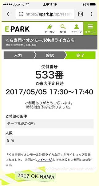 S__33234953.jpg